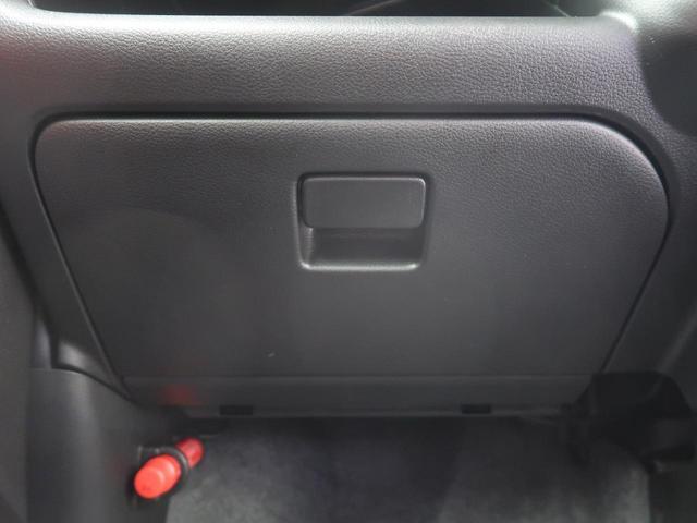 ハイブリッドX 届出済未使用車 衝突被害軽減システム 純正SDナビ 全周囲モニター LEDヘッドライト スマートキー シートヒーター 純正15インチアルミ フルセグ クリアランスソナー アイドリングストップ(56枚目)