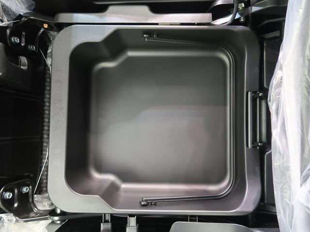 ハイブリッドX 届出済未使用車 衝突被害軽減システム 純正SDナビ 全周囲モニター LEDヘッドライト スマートキー シートヒーター 純正15インチアルミ フルセグ クリアランスソナー アイドリングストップ(57枚目)