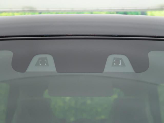ハイブリッドXSターボ 届出済未使用車 両側電動スライド 衝突被害軽減システム シートヒーター レーダークルーズコントロール スマートキー LEDヘッドライト アイドリングストップ 禁煙車 純正15インチアルミ(3枚目)