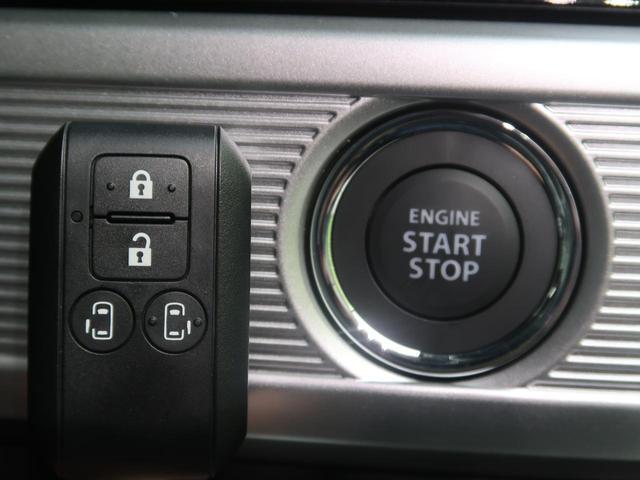 ハイブリッドXSターボ 届出済未使用車 両側電動スライド 衝突被害軽減システム シートヒーター レーダークルーズコントロール スマートキー LEDヘッドライト アイドリングストップ 禁煙車 純正15インチアルミ(5枚目)