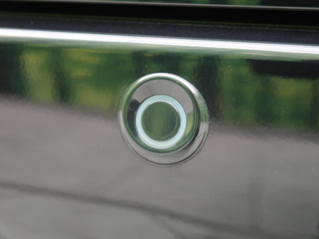 ハイブリッドXSターボ 届出済未使用車 両側電動スライド 衝突被害軽減システム シートヒーター レーダークルーズコントロール スマートキー LEDヘッドライト アイドリングストップ 禁煙車 純正15インチアルミ(29枚目)