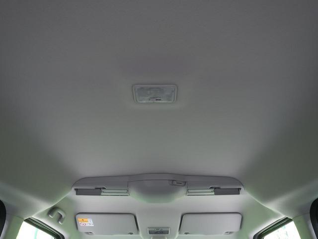 ハイブリッドXSターボ 届出済未使用車 両側電動スライド 衝突被害軽減システム シートヒーター レーダークルーズコントロール スマートキー LEDヘッドライト アイドリングストップ 禁煙車 純正15インチアルミ(33枚目)
