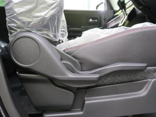 ハイブリッドXSターボ 届出済未使用車 両側電動スライド 衝突被害軽減システム シートヒーター レーダークルーズコントロール スマートキー LEDヘッドライト アイドリングストップ 禁煙車 純正15インチアルミ(34枚目)