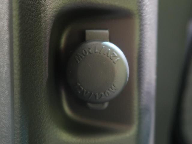ハイブリッドXSターボ 届出済未使用車 両側電動スライド 衝突被害軽減システム シートヒーター レーダークルーズコントロール スマートキー LEDヘッドライト アイドリングストップ 禁煙車 純正15インチアルミ(37枚目)