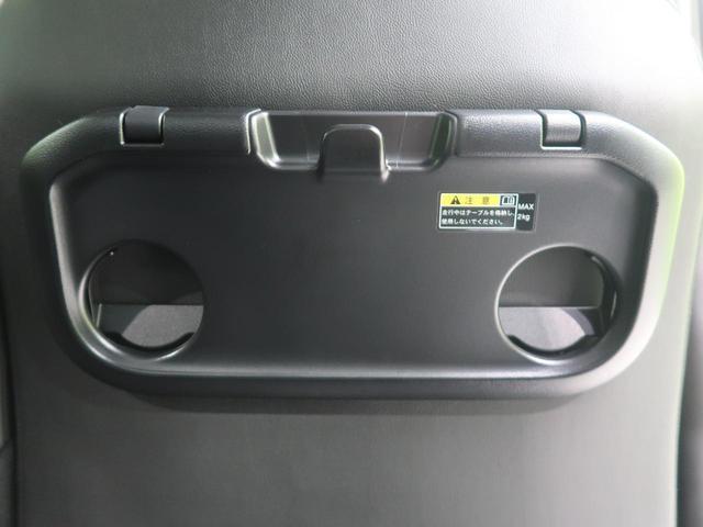 ハイブリッドXSターボ 届出済未使用車 両側電動スライド 衝突被害軽減システム シートヒーター レーダークルーズコントロール スマートキー LEDヘッドライト アイドリングストップ 禁煙車 純正15インチアルミ(40枚目)