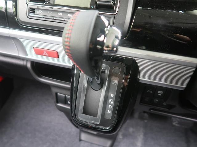 ハイブリッドXSターボ 届出済未使用車 両側電動スライド 衝突被害軽減システム シートヒーター レーダークルーズコントロール スマートキー LEDヘッドライト アイドリングストップ 禁煙車 純正15インチアルミ(42枚目)