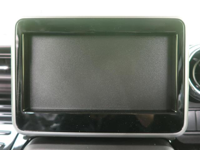 ハイブリッドXSターボ 届出済未使用車 両側電動スライド 衝突被害軽減システム シートヒーター レーダークルーズコントロール スマートキー LEDヘッドライト アイドリングストップ 禁煙車 純正15インチアルミ(44枚目)