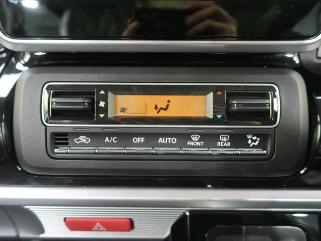 ハイブリッドXSターボ 届出済未使用車 両側電動スライド 衝突被害軽減システム シートヒーター レーダークルーズコントロール スマートキー LEDヘッドライト アイドリングストップ 禁煙車 純正15インチアルミ(47枚目)
