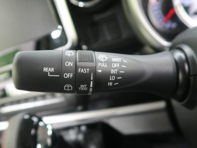 ハイブリッドXSターボ 届出済未使用車 両側電動スライド 衝突被害軽減システム シートヒーター レーダークルーズコントロール スマートキー LEDヘッドライト アイドリングストップ 禁煙車 純正15インチアルミ(48枚目)
