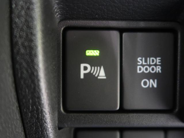 ハイブリッドXSターボ 届出済未使用車 両側電動スライド 衝突被害軽減システム シートヒーター レーダークルーズコントロール スマートキー LEDヘッドライト アイドリングストップ 禁煙車 純正15インチアルミ(52枚目)