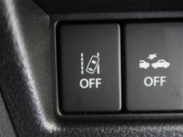 ハイブリッドXSターボ 届出済未使用車 両側電動スライド 衝突被害軽減システム シートヒーター レーダークルーズコントロール スマートキー LEDヘッドライト アイドリングストップ 禁煙車 純正15インチアルミ(54枚目)
