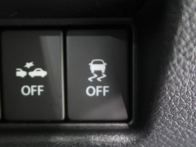 ハイブリッドXSターボ 届出済未使用車 両側電動スライド 衝突被害軽減システム シートヒーター レーダークルーズコントロール スマートキー LEDヘッドライト アイドリングストップ 禁煙車 純正15インチアルミ(56枚目)