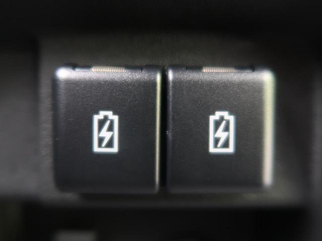 ハイブリッドXSターボ 届出済未使用車 両側電動スライド 衝突被害軽減システム シートヒーター レーダークルーズコントロール スマートキー LEDヘッドライト アイドリングストップ 禁煙車 純正15インチアルミ(57枚目)