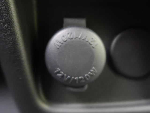 ハイブリッドXSターボ 届出済未使用車 両側電動スライド 衝突被害軽減システム シートヒーター レーダークルーズコントロール スマートキー LEDヘッドライト アイドリングストップ 禁煙車 純正15インチアルミ(58枚目)