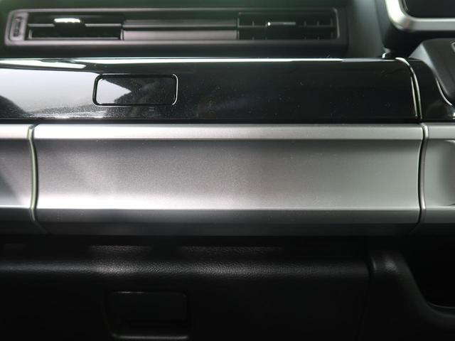 ハイブリッドXSターボ 届出済未使用車 両側電動スライド 衝突被害軽減システム シートヒーター レーダークルーズコントロール スマートキー LEDヘッドライト アイドリングストップ 禁煙車 純正15インチアルミ(60枚目)