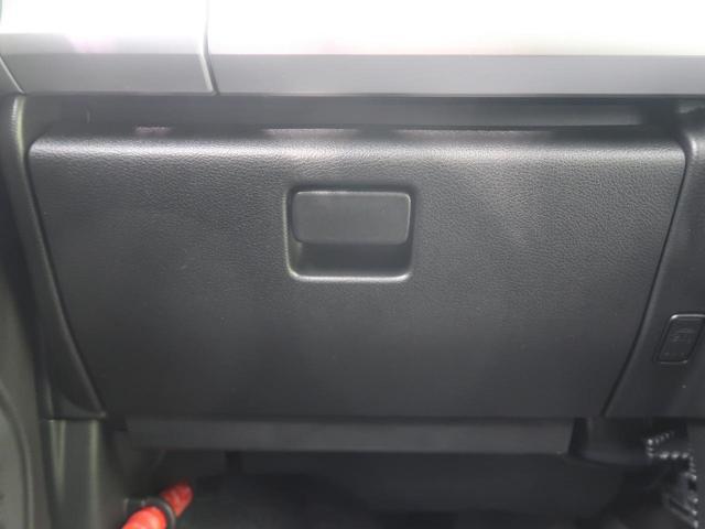 ハイブリッドXSターボ 届出済未使用車 両側電動スライド 衝突被害軽減システム シートヒーター レーダークルーズコントロール スマートキー LEDヘッドライト アイドリングストップ 禁煙車 純正15インチアルミ(62枚目)