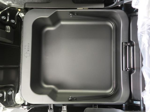 ハイブリッドXSターボ 届出済未使用車 両側電動スライド 衝突被害軽減システム シートヒーター レーダークルーズコントロール スマートキー LEDヘッドライト アイドリングストップ 禁煙車 純正15インチアルミ(63枚目)