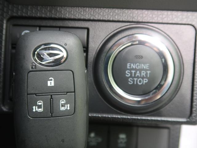 カスタムRSセレクション 届出済未使用車 両側電動スライド 衝突被害軽減システム LEDヘッドライト シートヒーター LEDフォグ レーダークルーズコントロール 禁煙車 純正15インチアルミ ETC ターボ スマートキー(5枚目)