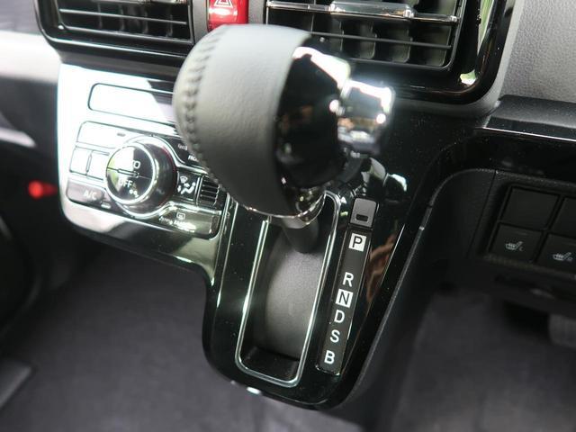 カスタムRSセレクション 届出済未使用車 両側電動スライド 衝突被害軽減システム LEDヘッドライト シートヒーター LEDフォグ レーダークルーズコントロール 禁煙車 純正15インチアルミ ETC ターボ スマートキー(41枚目)