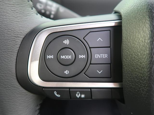 カスタムRSセレクション 届出済未使用車 両側電動スライド 衝突被害軽減システム LEDヘッドライト シートヒーター LEDフォグ レーダークルーズコントロール 禁煙車 純正15インチアルミ ETC ターボ スマートキー(42枚目)