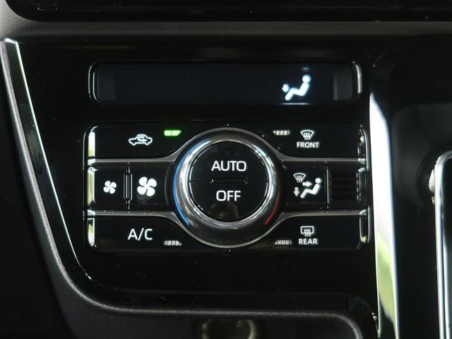 カスタムRSセレクション 届出済未使用車 両側電動スライド 衝突被害軽減システム LEDヘッドライト シートヒーター LEDフォグ レーダークルーズコントロール 禁煙車 純正15インチアルミ ETC ターボ スマートキー(44枚目)