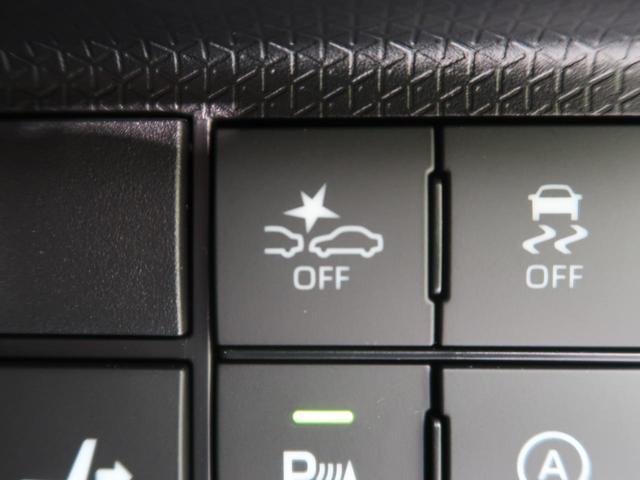 カスタムRSセレクション 届出済未使用車 両側電動スライド 衝突被害軽減システム LEDヘッドライト シートヒーター LEDフォグ レーダークルーズコントロール 禁煙車 純正15インチアルミ ETC ターボ スマートキー(48枚目)
