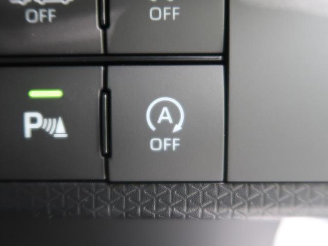 カスタムRSセレクション 届出済未使用車 両側電動スライド 衝突被害軽減システム LEDヘッドライト シートヒーター LEDフォグ レーダークルーズコントロール 禁煙車 純正15インチアルミ ETC ターボ スマートキー(50枚目)