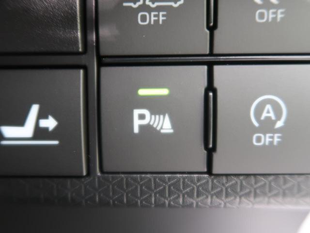カスタムRSセレクション 届出済未使用車 両側電動スライド 衝突被害軽減システム LEDヘッドライト シートヒーター LEDフォグ レーダークルーズコントロール 禁煙車 純正15インチアルミ ETC ターボ スマートキー(51枚目)