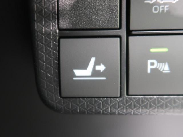 カスタムRSセレクション 届出済未使用車 両側電動スライド 衝突被害軽減システム LEDヘッドライト シートヒーター LEDフォグ レーダークルーズコントロール 禁煙車 純正15インチアルミ ETC ターボ スマートキー(52枚目)