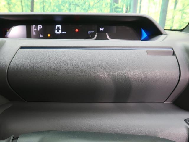 カスタムRSセレクション 届出済未使用車 両側電動スライド 衝突被害軽減システム LEDヘッドライト シートヒーター LEDフォグ レーダークルーズコントロール 禁煙車 純正15インチアルミ ETC ターボ スマートキー(53枚目)