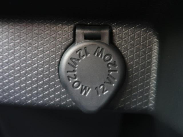 カスタムRSセレクション 届出済未使用車 両側電動スライド 衝突被害軽減システム LEDヘッドライト シートヒーター LEDフォグ レーダークルーズコントロール 禁煙車 純正15インチアルミ ETC ターボ スマートキー(55枚目)