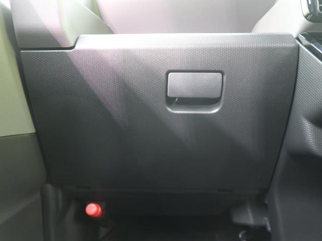 カスタムRSセレクション 届出済未使用車 両側電動スライド 衝突被害軽減システム LEDヘッドライト シートヒーター LEDフォグ レーダークルーズコントロール 禁煙車 純正15インチアルミ ETC ターボ スマートキー(56枚目)