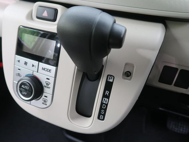 X SAIII 衝突軽減ブレーキ スマートキー 両側パワスラ オートハイビーム 届出済未使用車(7枚目)