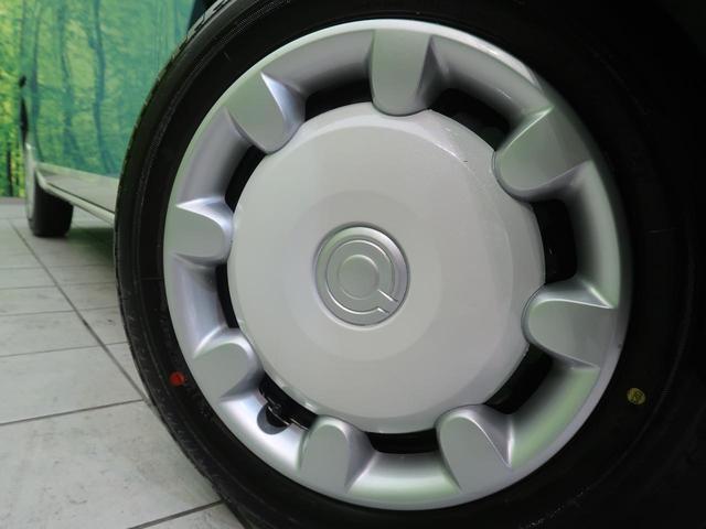X SAIII 衝突軽減ブレーキ スマートキー 両側パワスラ オートハイビーム 届出済未使用車(27枚目)