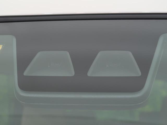 X SAIII 衝突軽減ブレーキ スマートキー 両側パワスラ オートハイビーム 届出済未使用車(28枚目)