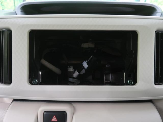 X SAIII 衝突軽減ブレーキ スマートキー 両側パワスラ オートハイビーム 届出済未使用車(40枚目)