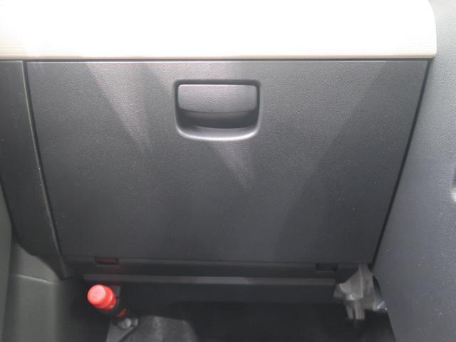X SAIII 衝突軽減ブレーキ スマートキー 両側パワスラ オートハイビーム 届出済未使用車(50枚目)