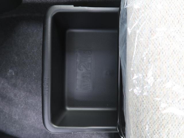 X SAIII 衝突軽減ブレーキ スマートキー 両側パワスラ オートハイビーム 届出済未使用車(51枚目)