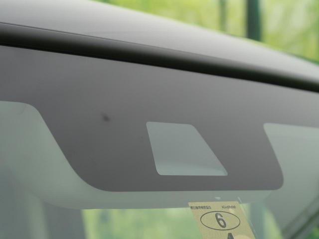 G 届出済未使用車 ホンダセンシング オートエアコン クリアランスソナー バックカメラ レーンアシスト 両側スライドドア 盗難防止システム 電動格納ミラー 衝突安全ボディ アイドリングストップ(3枚目)