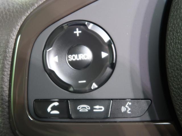 G 届出済未使用車 ホンダセンシング オートエアコン クリアランスソナー バックカメラ レーンアシスト 両側スライドドア 盗難防止システム 電動格納ミラー 衝突安全ボディ アイドリングストップ(40枚目)