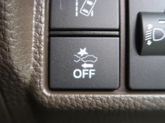 G 届出済未使用車 ホンダセンシング オートエアコン クリアランスソナー バックカメラ レーンアシスト 両側スライドドア 盗難防止システム 電動格納ミラー 衝突安全ボディ アイドリングストップ(53枚目)