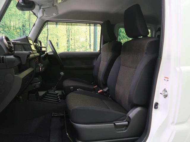 XC 社外SDナビ 禁煙車 衝突被害軽減システム クルコン スマートキー オートマチックハイビーム シートヒーター オートエアコン 4WD ETC ダウンヒルアシスト ドラレコ ヘッドライトウォッシャー(32枚目)