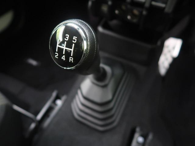 XC 社外SDナビ 禁煙車 衝突被害軽減システム クルコン スマートキー オートマチックハイビーム シートヒーター オートエアコン 4WD ETC ダウンヒルアシスト ドラレコ ヘッドライトウォッシャー(41枚目)