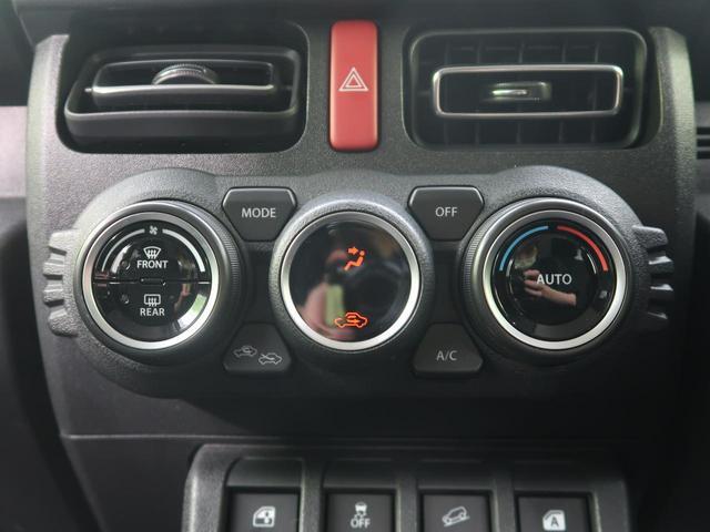 XC 社外SDナビ 禁煙車 衝突被害軽減システム クルコン スマートキー オートマチックハイビーム シートヒーター オートエアコン 4WD ETC ダウンヒルアシスト ドラレコ ヘッドライトウォッシャー(44枚目)