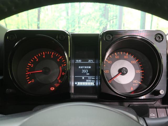 XC 社外SDナビ 禁煙車 衝突被害軽減システム クルコン スマートキー オートマチックハイビーム シートヒーター オートエアコン 4WD ETC ダウンヒルアシスト ドラレコ ヘッドライトウォッシャー(47枚目)