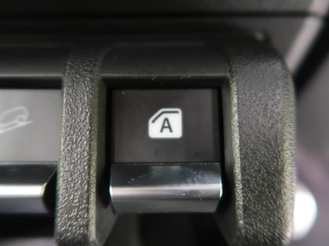 XC 社外SDナビ 禁煙車 衝突被害軽減システム クルコン スマートキー オートマチックハイビーム シートヒーター オートエアコン 4WD ETC ダウンヒルアシスト ドラレコ ヘッドライトウォッシャー(50枚目)