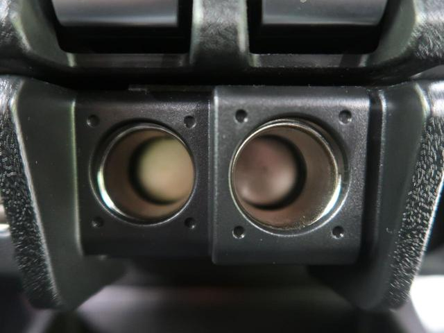 XC 社外SDナビ 禁煙車 衝突被害軽減システム クルコン スマートキー オートマチックハイビーム シートヒーター オートエアコン 4WD ETC ダウンヒルアシスト ドラレコ ヘッドライトウォッシャー(54枚目)