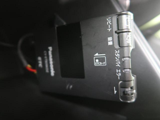 XC 社外SDナビ 禁煙車 衝突被害軽減システム クルコン スマートキー オートマチックハイビーム シートヒーター オートエアコン 4WD ETC ダウンヒルアシスト ドラレコ ヘッドライトウォッシャー(57枚目)