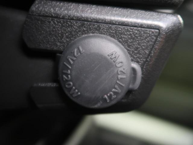 XC 社外SDナビ 禁煙車 衝突被害軽減システム クルコン スマートキー オートマチックハイビーム シートヒーター オートエアコン 4WD ETC ダウンヒルアシスト ドラレコ ヘッドライトウォッシャー(58枚目)