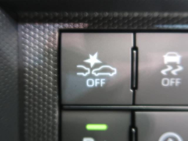G 届出済未使用車 衝突被害軽減システム クリアランスソナー スマートキー ガラスルーフ オートマチックハイビーム アイドリングストップ シートヒーター LEDヘッド 横滑り防止装置 ルーフレール(2枚目)